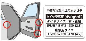 2007_2_1.jpg