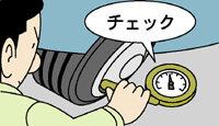 2107_1_7.jpg